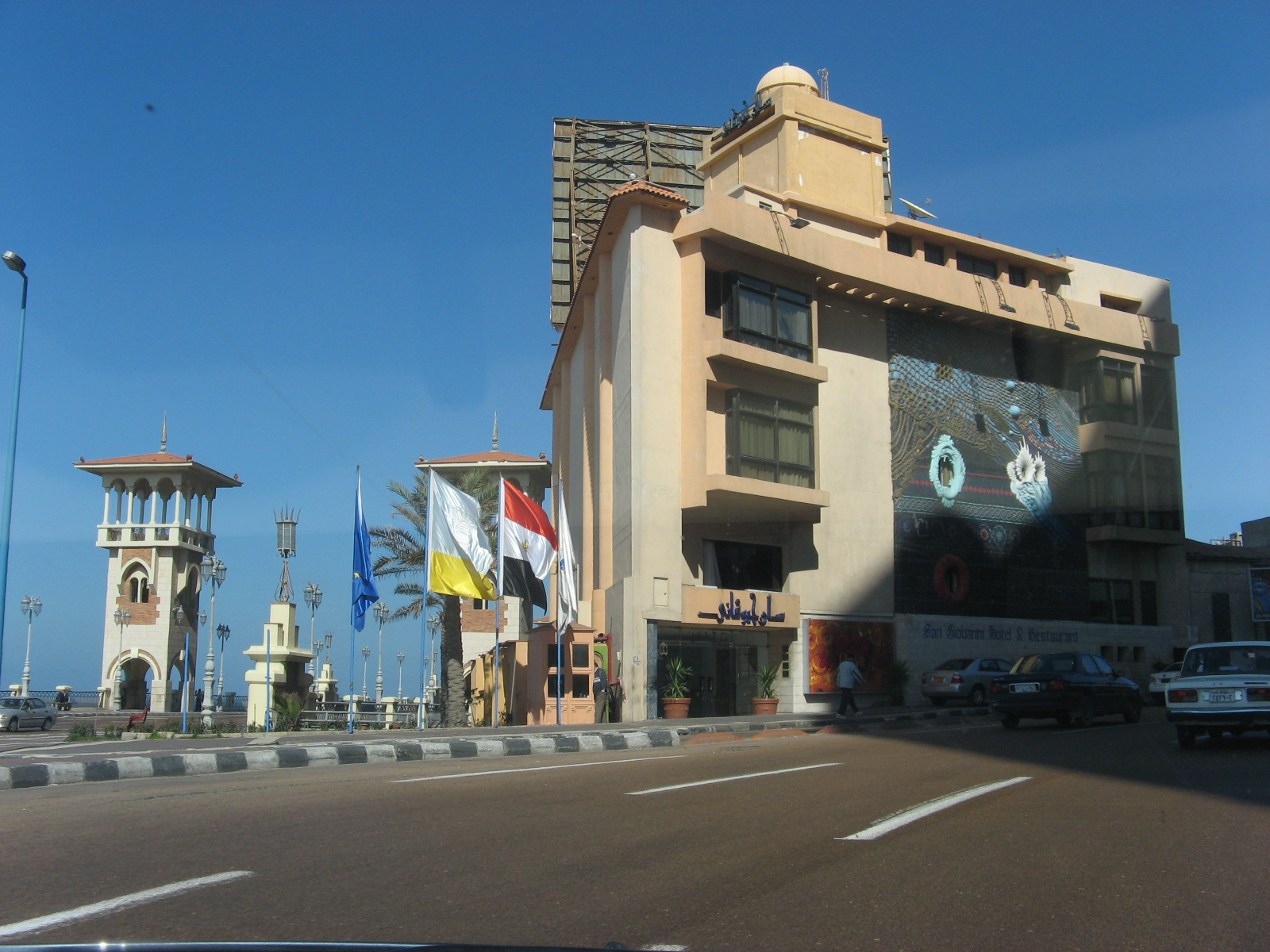 San Giovanni Hotel Alexandria Hotels Online Reservations